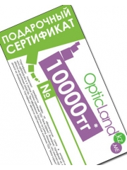 Сертификат на 10000 тг